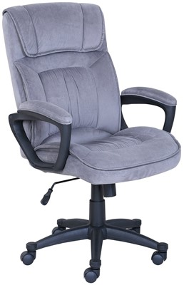 Top 17 Most Comfortable Office Chairs Reviews Update 2018 Must