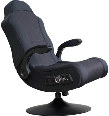 X Rocker 5142201 Commander Gaming Chair - expensive gaming chairs