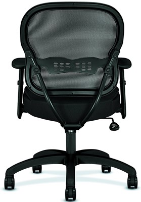 Basyx by HON - ergonomic office chair for short person